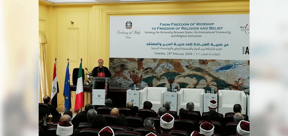 السفير الفاتيكان متحدثًا في المؤتمر (بوابة الأهرام)