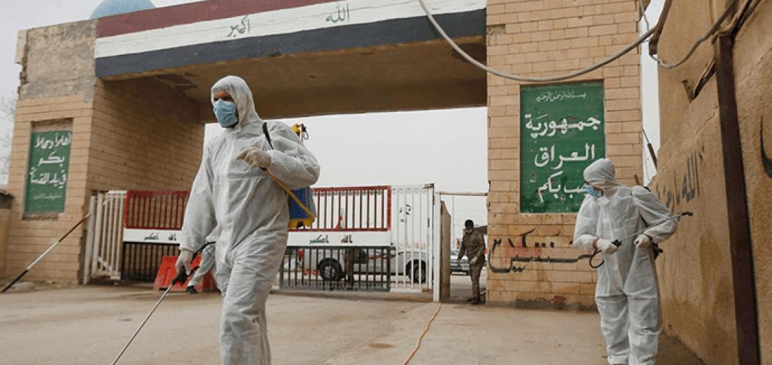 أعمال الوقاية من انتشار وباء كورونا في العراق