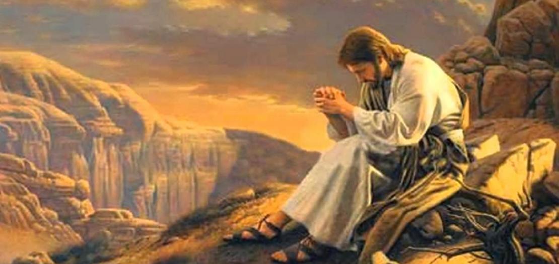 قاد الروح يسوع إلى البرية...