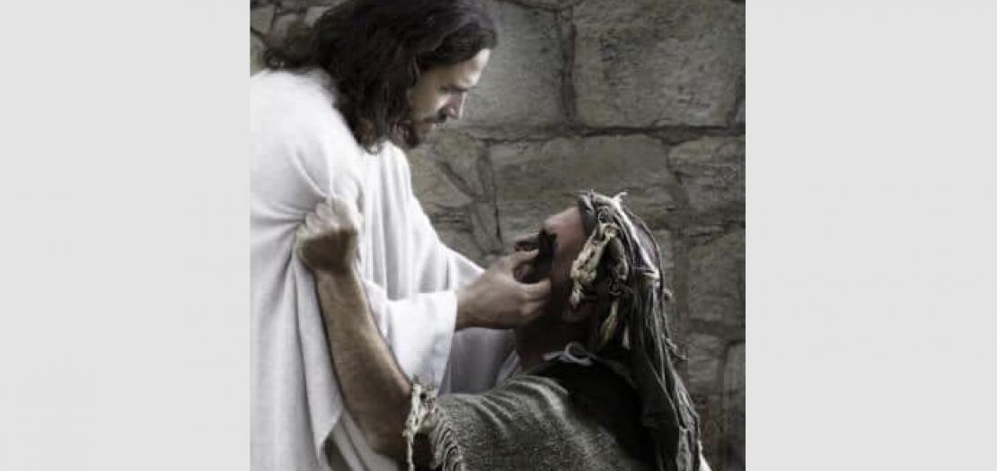 يا رب افتح عينيّ لأراك وأرى مشيئتك في جميع الأحداث