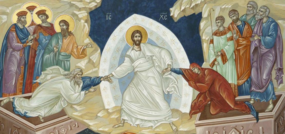 كل عام وأنتم تعيشون فرح القيامة مع المسيح القائم