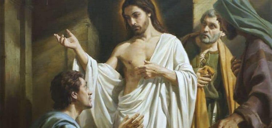 في لحظة الألم والمعاناة، ترتسمُ أمامنا لوحة لقاء القدّيس توما بيسوع، إنّه يسوع المجروح ولكنّه القائم والمنتصر على الموت