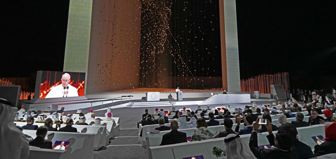 البابا فرنسيس يلقي خطابه في لقاء الأخوة الإنسانية بأبوظبي