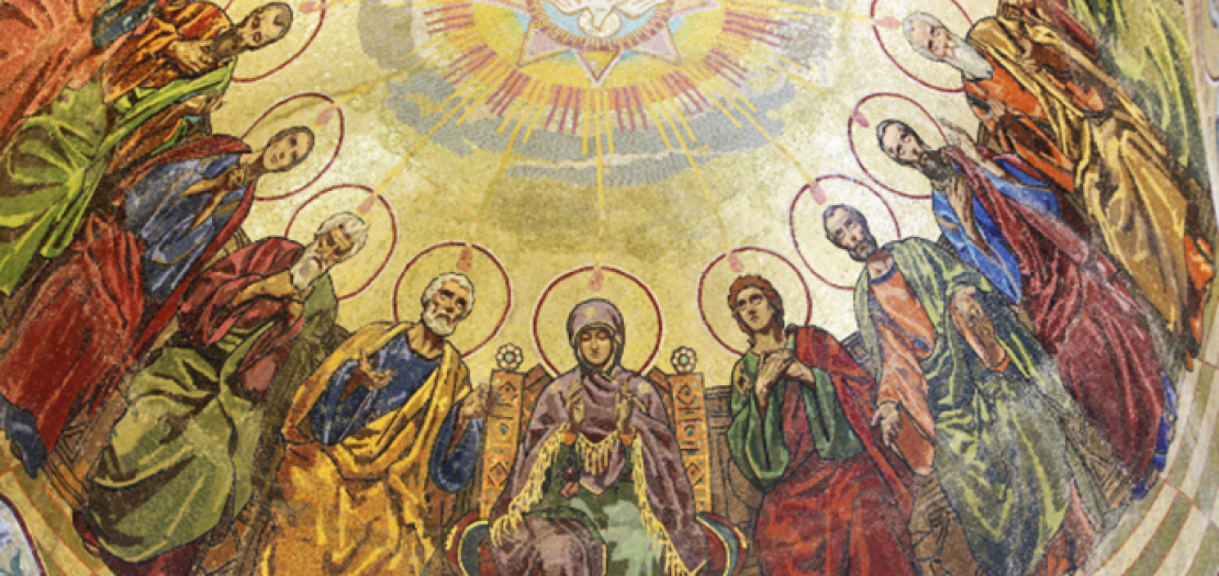 هلمَّ أيها الروح القدس، وأَرسل من السماء شعاع نورك