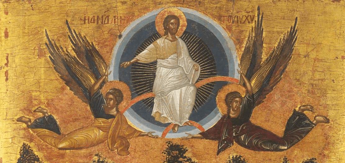 إن مهمة الكنيسة هي أن تحمل للجميع ما أعطاه يسوع لتلاميذه، وهي تحقق بذلك ليس فقط دعوة إرسالية، بل شمولية أيضا لأنها تتوجه إلى العالم كلّ