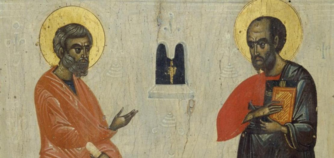 القديسان بطرس وبولس الرسولان