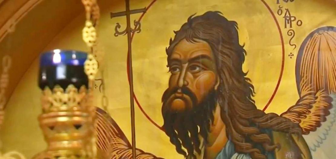 القدّيس يوحنا المعمدان له عدّة أسماء أو ألقاب مرتبطة برسالته