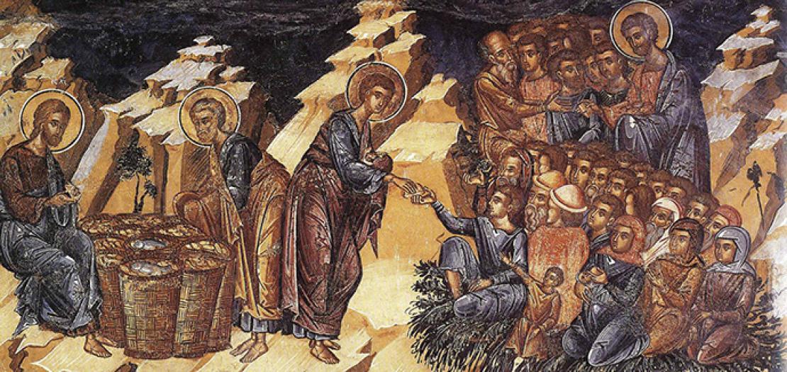 الأحد الثامن عشر (متى 14: 13-21)