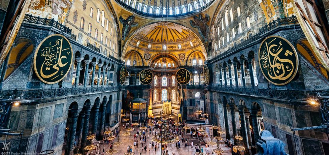 """تحولت كاتدرائية """"أيا صوفيا"""" إلى مسجد في عهد الدولة العثمانية، ثم إلى متحف في عهد مصطفى كمال أتاتورك"""