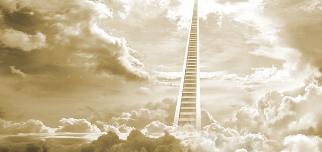 إنّ الملكوت هو حياتنا اليوميّة التي نعيشها مع اللّه