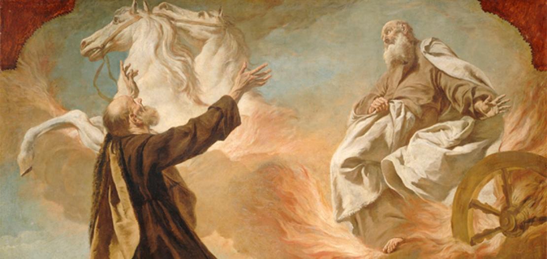 السلام عليك يا مار الياس الحي، يا نبي الله العلي وصاحب الايمان القوي والغيرة الالهية والسيرة الملائكية