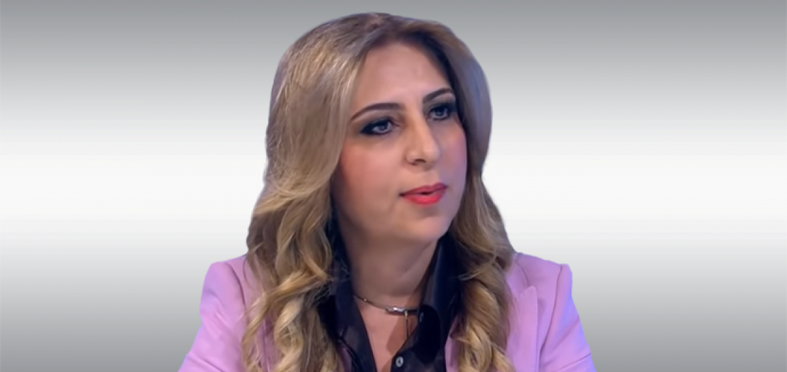 د. ناهد عميش، الاستاذة المشاركة في الجامعة الأردنية