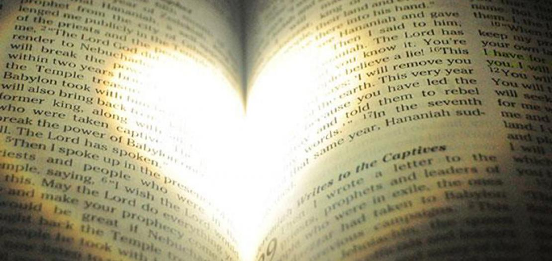يا إلهنا من يستطيع إستيعاب كل الغنى الموجود في كلماتك؟