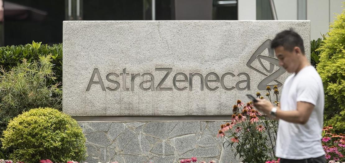 """تساعد شركة صناعة الأدوية البريطانية """"أسترازينيكا"""" في تصنيع اللقاح الذي تعكف جامعة أكسفورد على تطويره"""