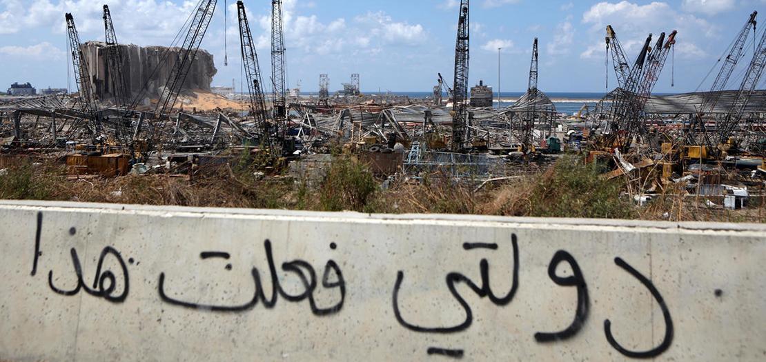 """كتابة على جدار في بيروت تقول """"دولتي فعلت هذا""""، 9 آب 2020"""