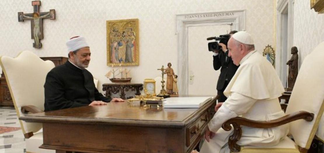 البابا فرنسيس وشيخ الأهر الإمام أحمد الطيب