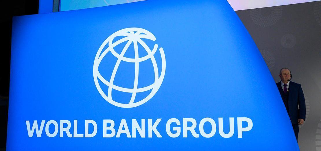 لافتة خلال الاجتماعات السنوية للبنك الدولي وصندوق النقد الدولي في واشنطن، 18 تشرين الأول 2019