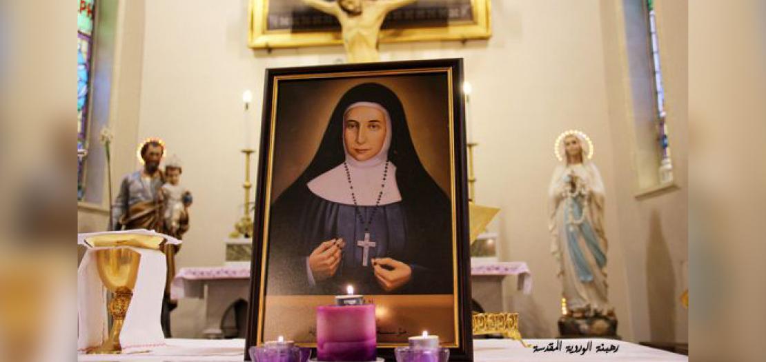 بقلم راهبة الورديّة، الأخت ماري معوّض