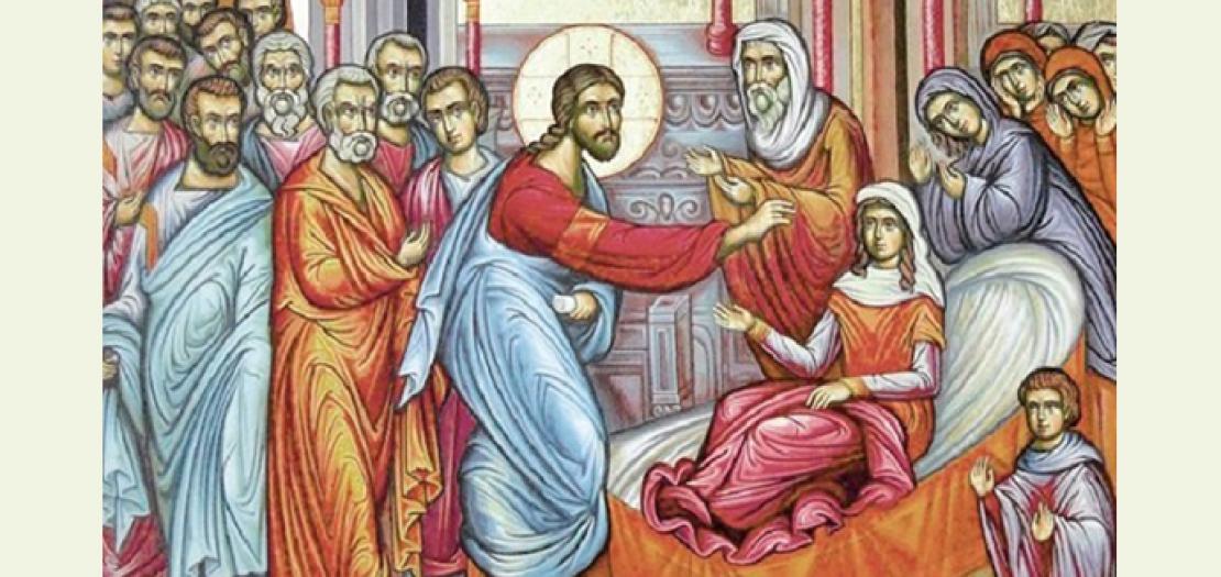 "أجاب يسوع: ""لا تَخَفْ، آمِنْ فقط فتبرأ هي"""