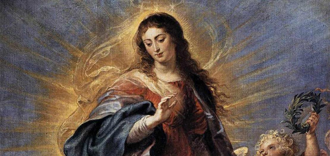 السلام عليك يا مريم