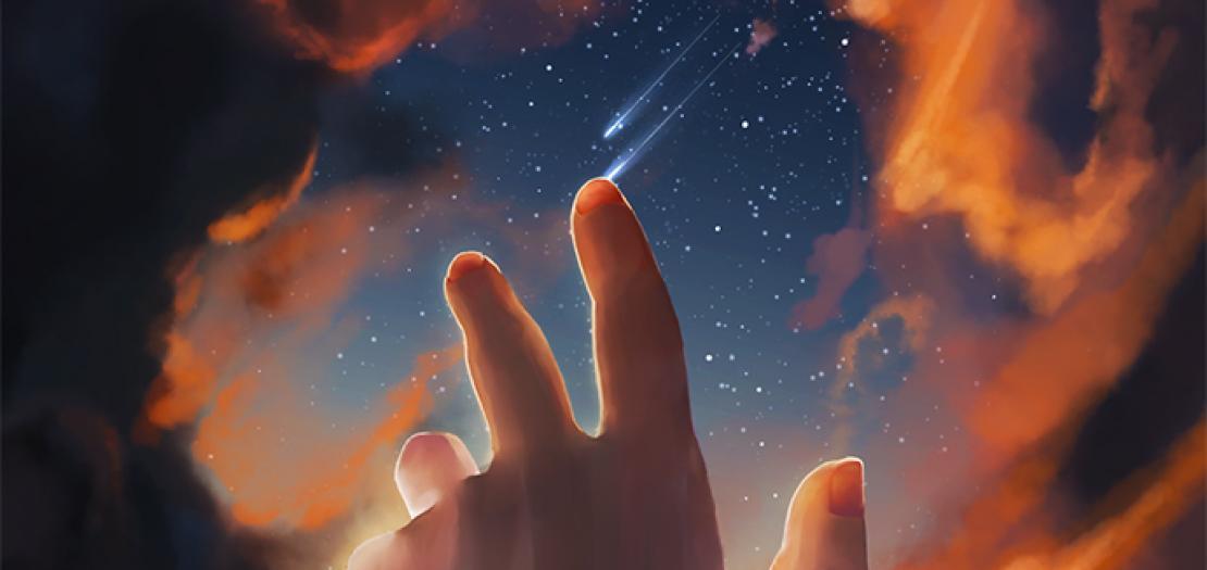 جدْ كوكب السماء في قلبك، وهناك إلتَقي بالله