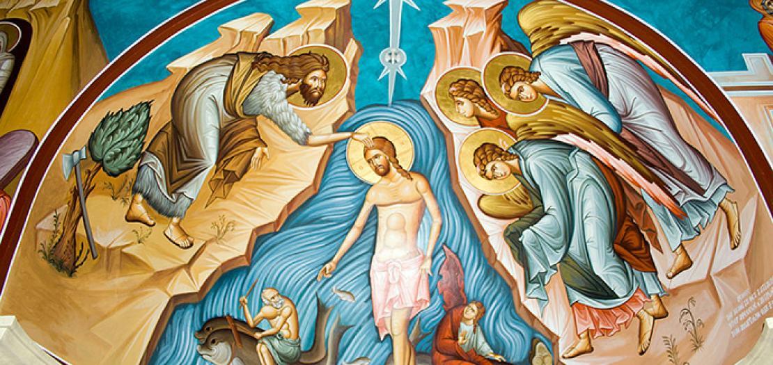 معمودية يسوع تذكّرنا بمعموديتنا