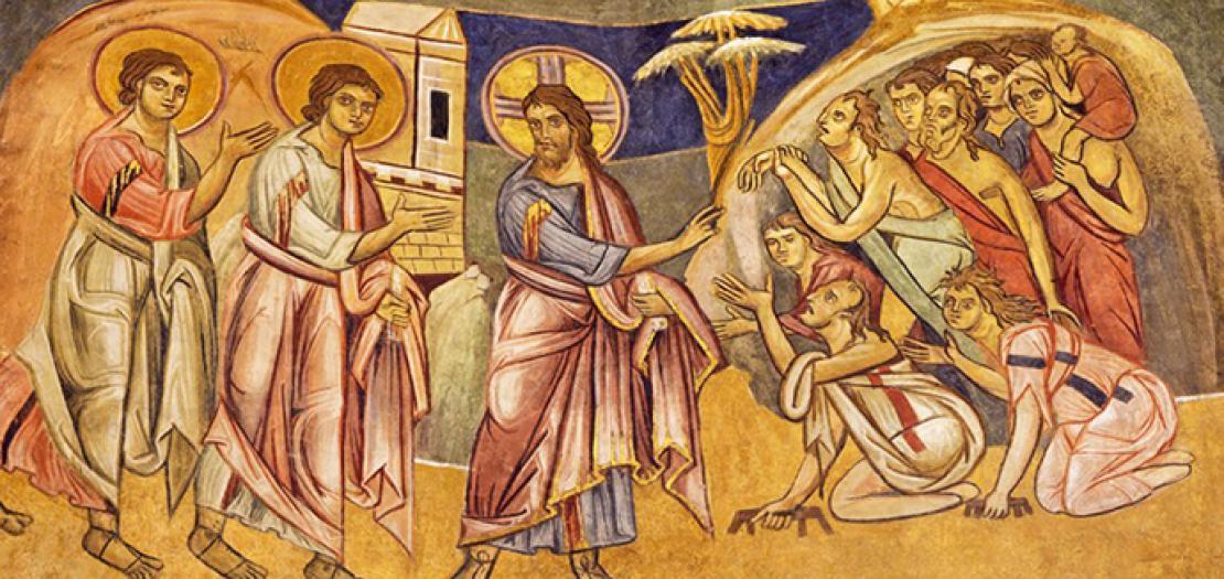 نَحْنُ نُؤمِنُ أنَّ يسوع جاءَنا بِالْخَلاصِ وأعْطى لِحياتِنا معنى