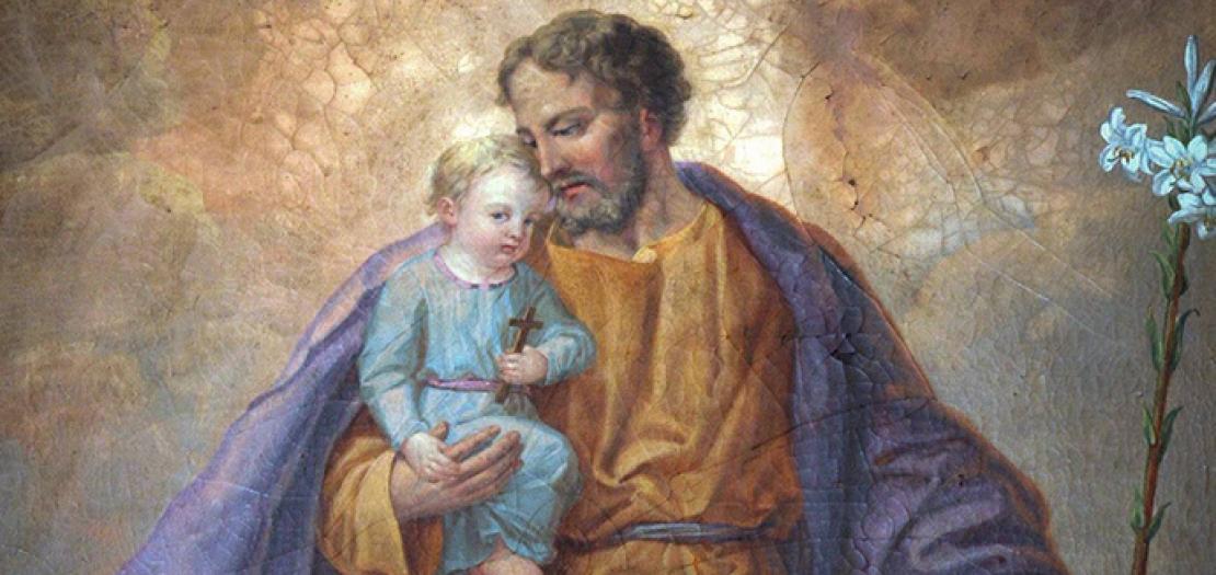 القديس يوسف البار