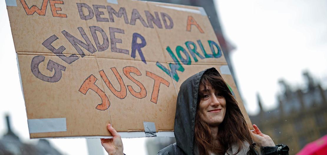 مشاركة في تظاهرة للمطالبة بالمساواة بين الجنسين