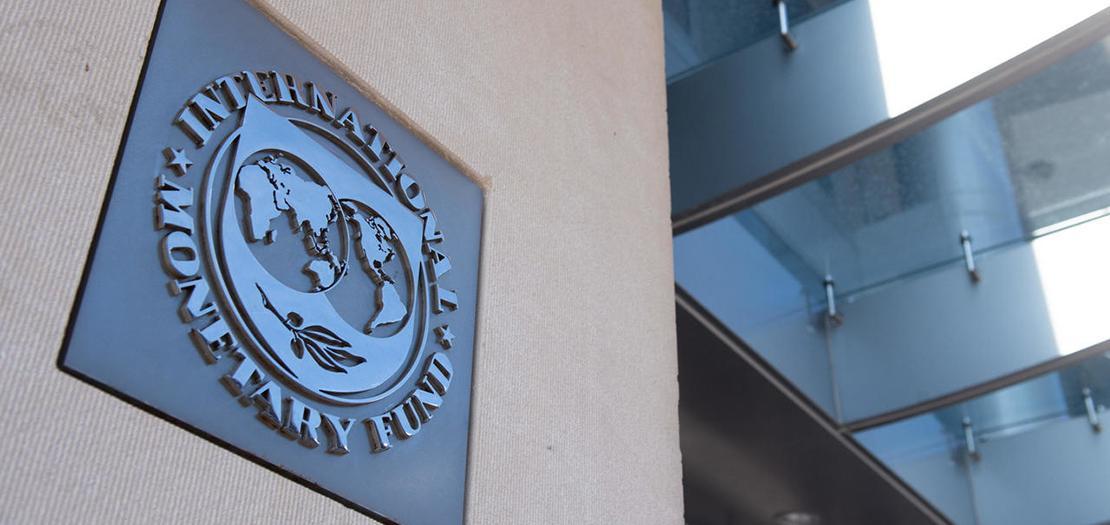 صورة لشعار صندوق النقد الدولي في مقره