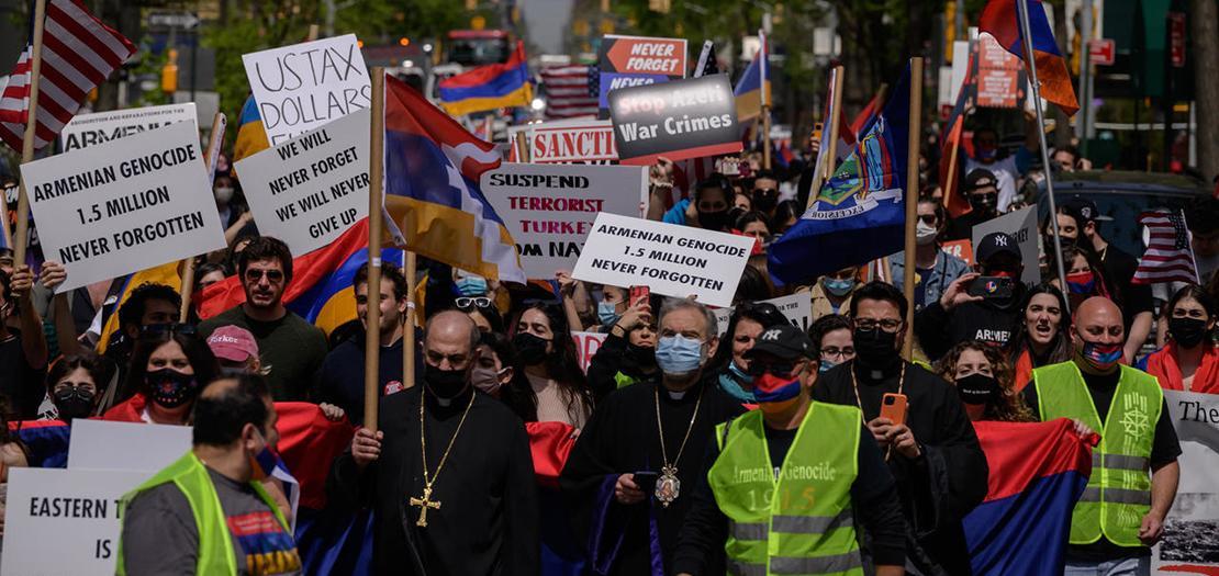 متظاهرون في نيويورك في ذكرى مجازر الارمن في 24 نيسان 2021