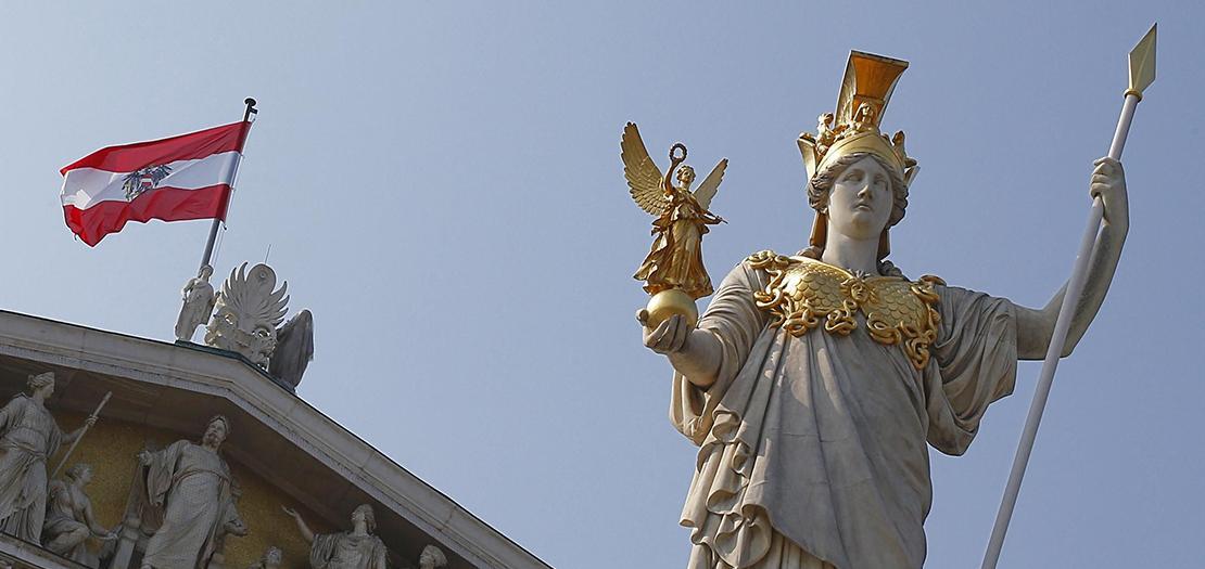 من أمام البرلمان النمساوي