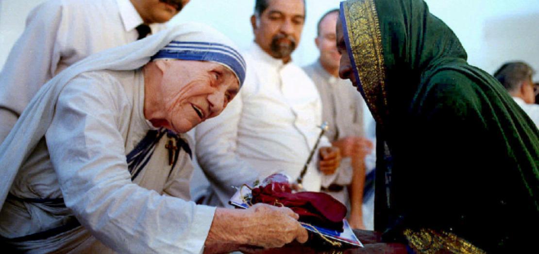 أعطنا يا رب رهبان وراهبات، كهنة ومكرّسين ومكرّسات، على مثال القدّيسة الأُمٌ تريزا دي كالكوتا لخدمة الكنيسة وخلاص النفوس