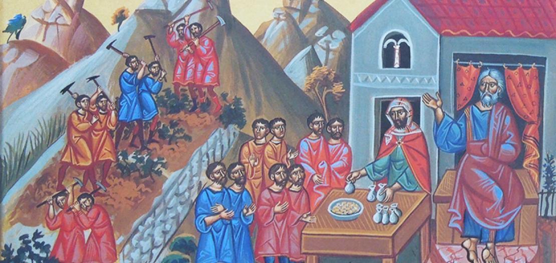 الأحد الثالث عشر بعد العنصرة