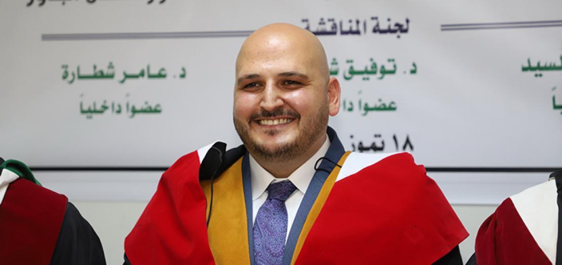 د. رامي نفاع، دكتوراه في الفلسفة