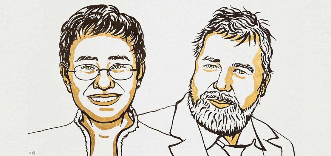الصحافي الروسي دميتري موراتوف والصحافية الفلبينية ماريا ريسا الحائزان على جائزة نوبل للسلام لعام 2021